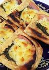 油揚げの大葉チーズ焼き