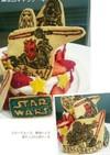 誕生日は苺の2段ケーキ:スターウォーズ