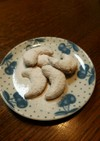 かわいい三日月クッキーバニラキプフェル