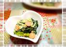 レンジで小松菜オイマヨ卵♡大人気お弁当