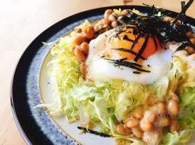 健康!キャベたま納豆サラダ
