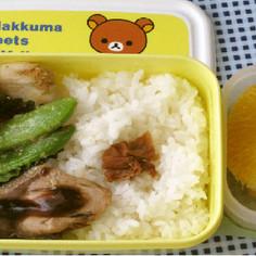 小1(学童)お弁当