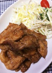 豚の甘辛照り焼き〜名古屋手羽先風味