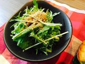 水菜とハチミツ梅干しのさっぱり和え