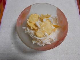 コンソメポテチと新タマネギのサラダ