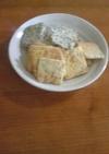小麦粉なし ダイエット おからクッキー