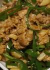 ピーマンとジャガイモのブタ青椒肉絲