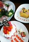 1歳誕生日☆うーたんのオムライス☆離乳食
