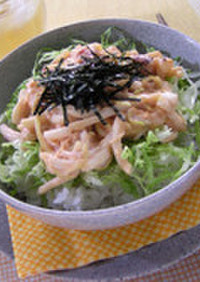 イカマヨ丼