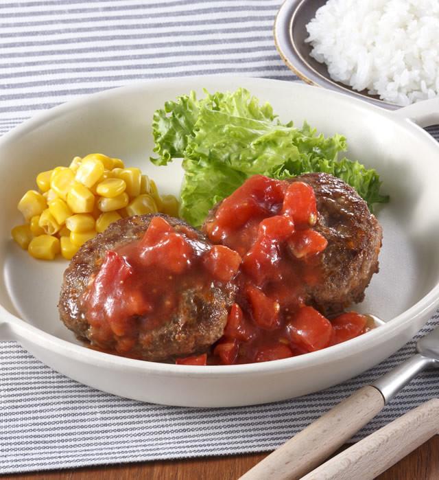 野菜たっぷりミニハンバーグ トマトソース