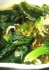 ターサイとわかめのキムチスープ