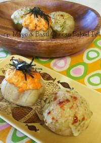 鮭マヨとバジルチーズのベイクドポテト
