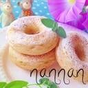 材料3つ♡モチモチ豆腐バナナ焼きドーナツ