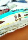 新幹線❤E7系かがやき立体ケーキ(BD)