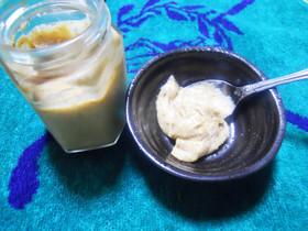自然栽培 落花生のピーナッツバター