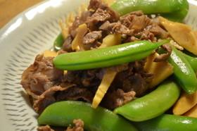 春の旬☆牛肉とたけのこの炒め物