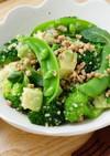 カリカリ大豆のお肉とキヌアの爽やかサラダ