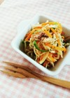 レンジで簡単☆切り干し大根の洋風煮物。