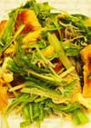 焼き油揚げとじゃこと水菜のサラダ