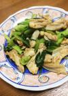 鳥軟骨と青梗菜の炒め