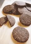 チアシードとキャロブの米粉クッキー