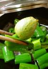 最速の葉玉ねぎの炒め物