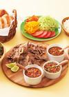 牛肉カルビのBBQスタイル 3種のソース