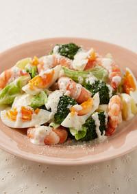 温野菜とえびのシーザーサラダ