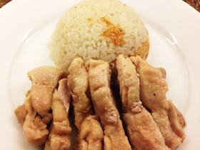 炊飯器☆簡単☆シンガポールチキンライス♪
