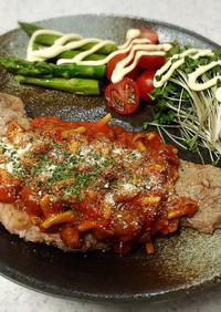 簡単&快腸♪牛ステーキのなめこソース