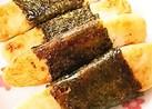 笹かまぼこの海苔巻き~からし醤油~