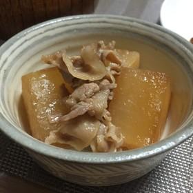 味しみておいし☆豚と大根の煮物