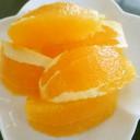 ネーブルオレンジのカットの方法。