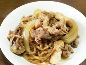 安い牛肉がやわらか~♡牛皿【牛丼】
