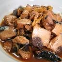 カツオの甘辛生姜煮