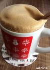 ガッテン!の泡コーヒー