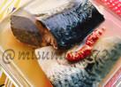 圧力鍋で簡単☆しっとり自家製鯖の水煮