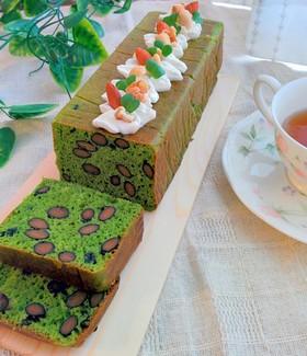 おやつにHMでほうれん草のパウンドケーキ