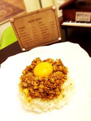ダイエットにも♪ヘルシー豆腐キーマカレーの写真