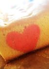 ハート型パウンドケーキ