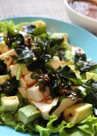 ★豆腐とわかめの韓国風サラダ