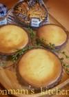 超濃厚☆絶品チーズケーキ