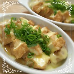 超簡単☆厚揚げの麺つゆチーズ焼き