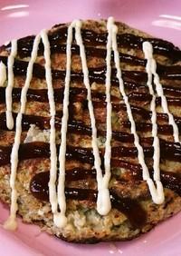 超ヘルシー長芋と豆腐とおからのお好み焼き
