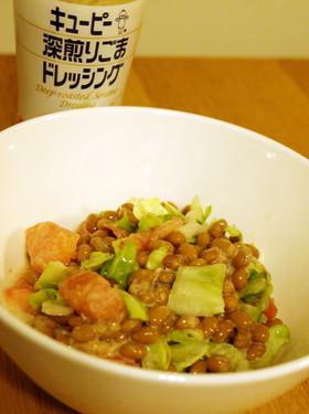 丸ごとトマトとキャベツの納豆サラダ