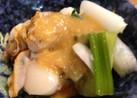 葉玉ねぎとベビーホタテの酢味噌和え