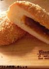HBで簡単★サクサクカレーパン