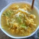 キャベツと卵のシャンタンスープ