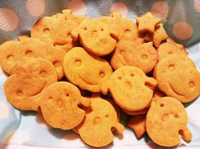 材料4つ!簡単しっとり☆かぼちゃクッキー