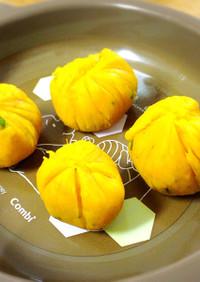 離乳食後期〜幼児食☆手づかみかぼちゃ巾着